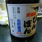 11911088 - 気仙沼の地酒