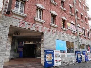 楽観 立川店 - お店はカプセルホテルの1階に入っている
