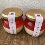 浜松プリン プリフル - 料理写真:フラワープリン  430円