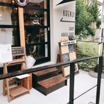 JULES VERNE COFFEE -