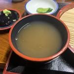 惣六やまと茶屋 -