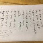 119115124 - 日本語でお願いしたい