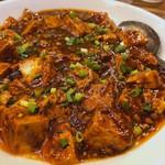 中華第一家 杜記 - ♦︎陳麻婆豆腐 1,080 ※グランドメニュー