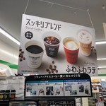 ファミリーマート - 内観写真: