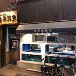 兼平鮮魚店 - お店の外観