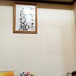 志のざき - 千葉県出身