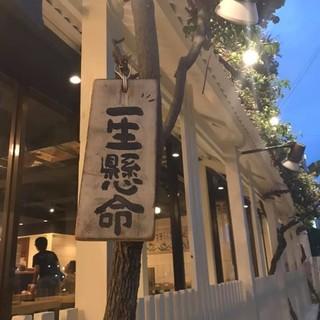 吉﨑食堂 久茂地本店