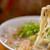 京ラーメン さだかず - 料理写真:麺