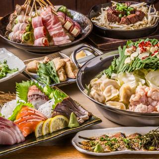 毎日仕入れる新鮮な魚介やもつ鍋など、博多名物をご堪能ください