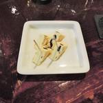 セブンシーズ - レーズンバター