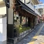 Hibusuma - 都立大駅方面から見える店舗正面