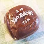 清芳亭 - 料理写真:湯の花饅頭