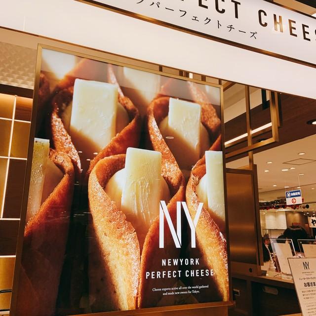 ニューヨーク パーフェクト チーズ 横浜