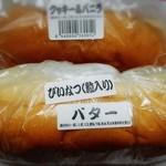 119165090 - クッキ&バニラ210円、ぴいなつ(粒入り)は200円