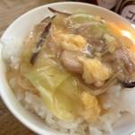 119171805 - 中華丼にして味わいます。