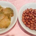 香港料理 喜楽坊 - お通し