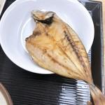 大江戸温泉物語 - 鯵の干物