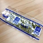 大江戸温泉物語 - 味付け海苔