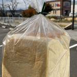 焼きたて食パン専門店 一本堂 - 料理写真:生クリーム食パン