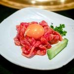 神戸牛・個室焼肉 大長今 - ☆ローストとろユッケ 1738円