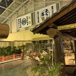 霧島ホテル -