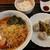 ビアック大盛軒 - 料理写真:ラーメンとシュウマイセット