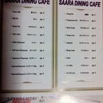 サーラ ダイニング カフェ - チラシのドリンクメニュー