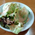 サーラ ダイニング カフェ - サラダ