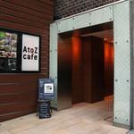 A to Z cafe - 入口