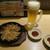 格安ビールと鉄鍋餃子 3・6・5酒場 - 料理写真: