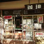 金剛山山頂 売店 -
