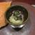 日本料理 TOBIUME - 料理写真:蟹玉