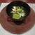 日本料理 TOBIUME - 料理写真:しみじみと…