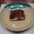 日本料理 TOBIUME - 料理写真:えーっ♡鰻の蒲焼も?