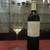 日本料理 TOBIUME - ドリンク写真:⑩新潟ワイン アッサンブラージュブラン2018