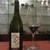 日本料理 TOBIUME - ドリンク写真:⑪愛知ワイン レディオ・ザザ