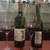 日本料理 TOBIUME - ドリンク写真:⑫熊本ワイン 菊鹿