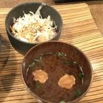 佰食屋 - ・ミニサラダ単品¥55税込 ・お味噌汁単品¥55税込