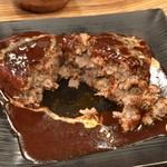 佰食屋 - ●ハンバーグ単品¥550税込