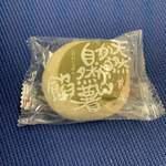 コジマヤ菓子舗 - 料理写真: