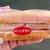コッペパン専門店 パンの大瀬戸 - 料理写真:ホットドッグ