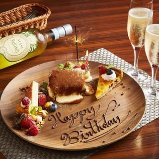 記念日、誕生日は花火付きメッセージプレートでお祝い♪