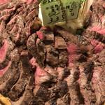 熟成肉バル 肉賊カウぼーず -
