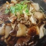 ゑがほ食堂 - 料理写真: