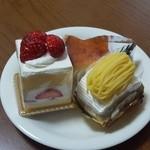 和洋菓子舗日影茶屋 - チーズケーキ、ショートケーキ、マロンケーキ