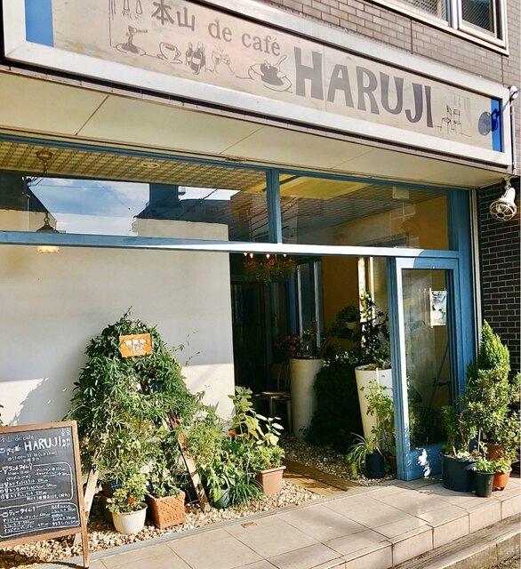 本山 de cafe HARUJI - 外観@半地下が店内