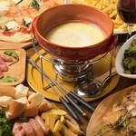 イタリアン居酒屋 ネアルコ -