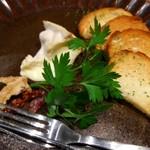グリル ア ターブル - フランス産 冬チーズ モンドール 1280円