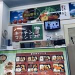 キッチンマルシェ - MENU