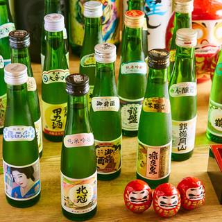 全国選りすぐりの一合日本酒を全22銘柄ご用意!